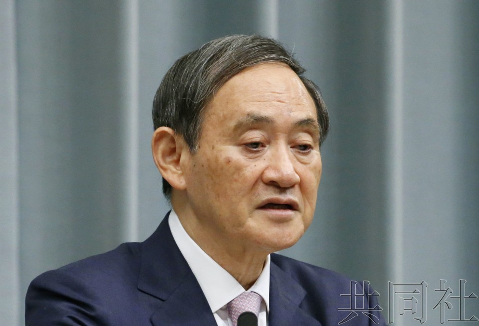 日本外相欲同朝鲜直接磋商解决绑架问题