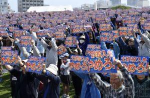 冲绳举行县民大会 要求日美政府放弃边野古搬迁