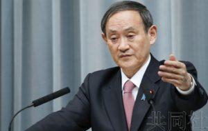 日官房长官称不会公开考虑新年号的专家姓名