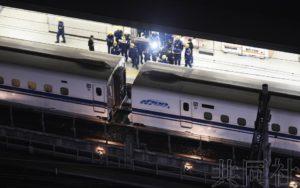 JR西日本新干线底盘龟裂问题调查报告出炉