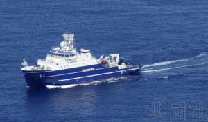 详讯2:日本就中国船在冲之鸟岛EEZ擅自调查提出交涉