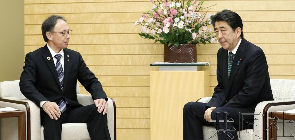 冲绳知事向安倍告知反对边野古投票结果 双方未达成一致