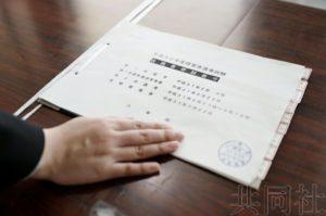 日本残障者首次国家公务员考试754人合格