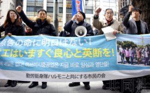 详讯:韩国地方法院批准扣押三菱重工资产
