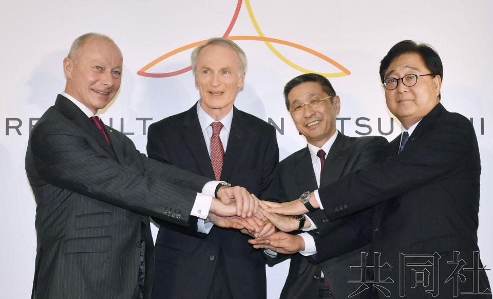 详讯:日产雷诺三菱联盟宣布将设立新决策机构