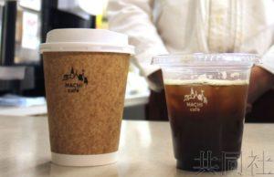 日本便利店着力削减塑料垃圾 罗森试用纸容器