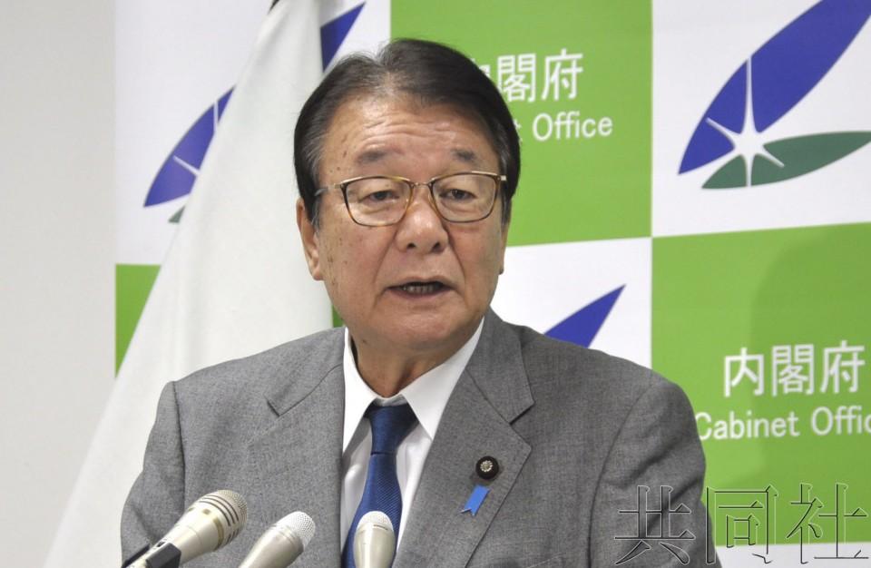 日本公布防备南海海槽大地震指针 选定提前疏散地区