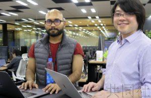 话题:日本IT企业着力应对不同文化 激烈争夺外国人才