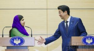 诺奖得主马拉拉与安倍会谈 请求支援推进女性教育