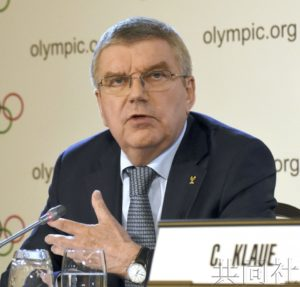 IOC主席对选出新的日籍委员态度积极
