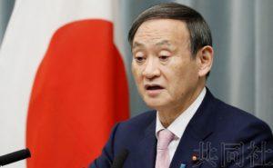 日本政府就劳工案要求韩方采取对策避免日企蒙受损失