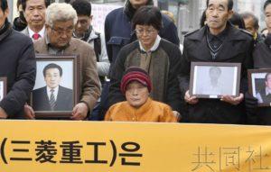 详讯:韩女子挺身队索赔案三菱重工8亿韩元资产被扣