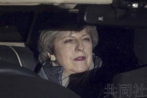 英国若延期脱欧或将影响对日贸易磋商