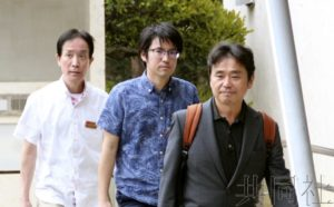 冲绳县就被暂停撤销填海许可效力提起诉讼