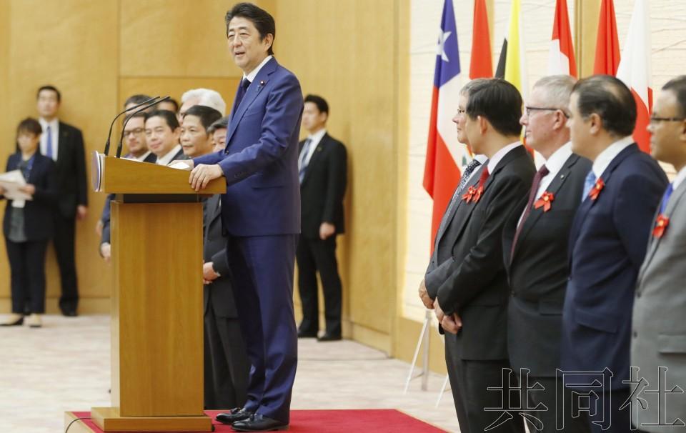 详讯:泰国拟3月内申请加入TPP 或惠及日企