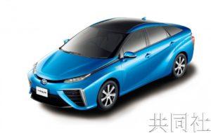 日本力争使燃料电池车售价降至500多万日元