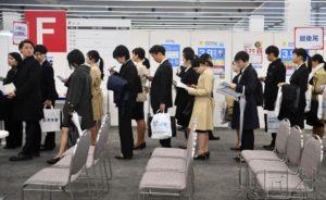 日本2020年应届大学毕业生求职活动解禁