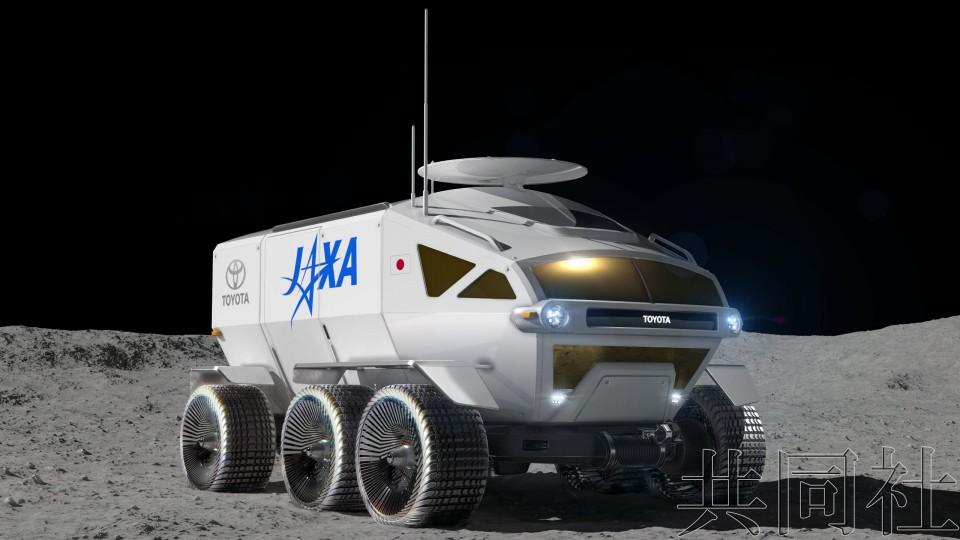 详讯:丰田将与JAXA共同开发月球车 无需身穿宇航服