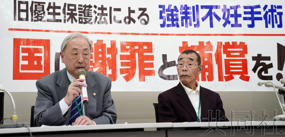 日本执政党力争4月施行强制绝育手术救济法