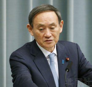 韩国国会议长再次要求天皇道歉 日方提出抗议