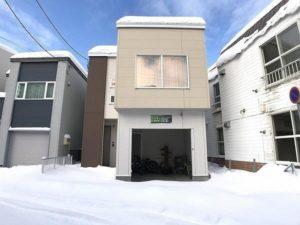 札幌円山エリア一戸建て
