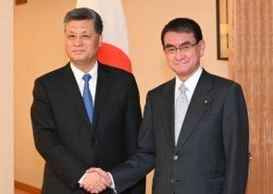 广东省政府代表团赴日本进行友好访问