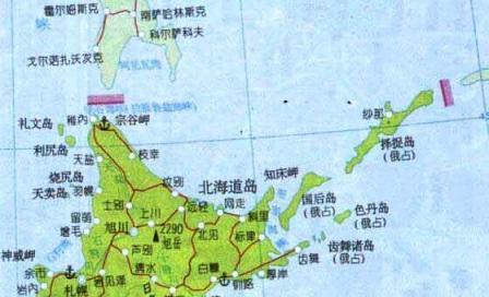 俄罗斯通报日方称在北方四岛海域实施射击训练
