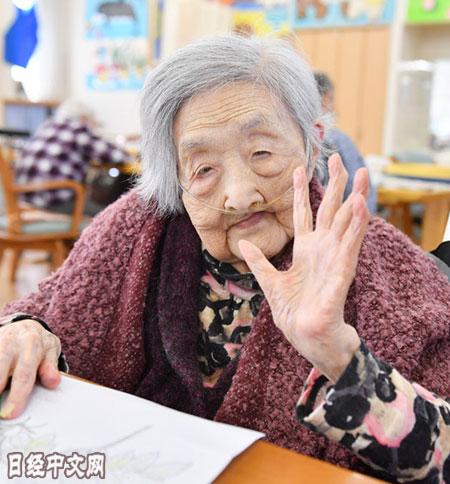 即将迎来第5个年号的日本老人许下愿望