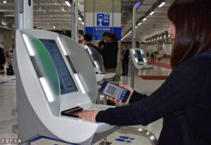 """日本机场将支持""""刷脸""""通关"""