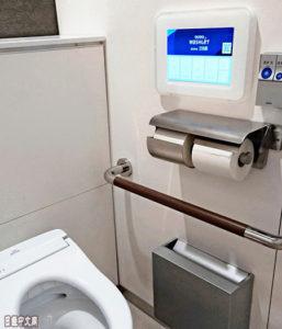 TOTO在成田机场推出物联网公厕服务