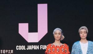 酷日本机构要通过网红宣传日本