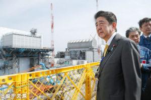 安倍视察福岛第一核电站 没穿防护服