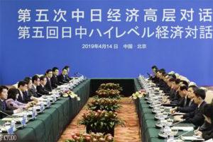 中方关注华为问题 5G限制或成中日火种
