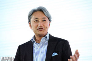 平井一夫:应对多样化的中国需求