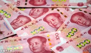 中日韩东盟拟将人民币日元纳入货币互换对象