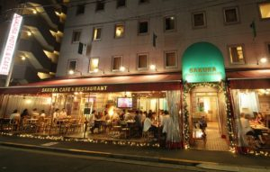Sakura Café & Restaurant
