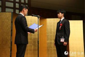 日本科学协会与笹川体育财团联合举办研究奖励会