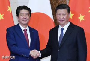 世界大变局与日本的历史机遇