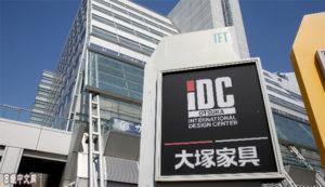 日本大塚家具将在中国涉足飞机内装业务