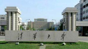 丰田携手清华大学共同研究燃料电池技术