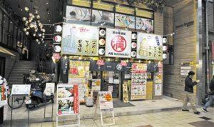 日本10连休或对经济提振效果有限