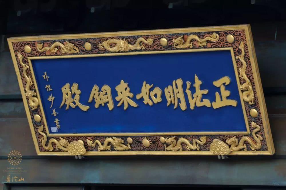 """【小陆精选佛教人生】""""观世音菩萨""""名号怎么来的?为什么这么灵?20190428"""
