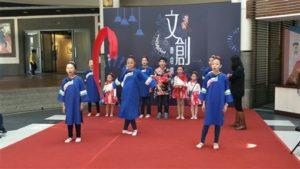 国际扶轮台北东海扶轮社授证24周年庆晚会