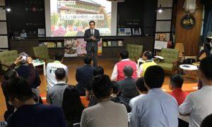 南投发展地方创生日本笠间市长分享经验