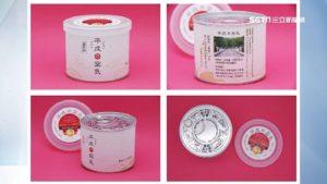 日本卖平成空气罐!网调侃抄台中卢秀燕:我们有先见之明