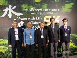 台达全球首部8K环境纪录片NHK首播