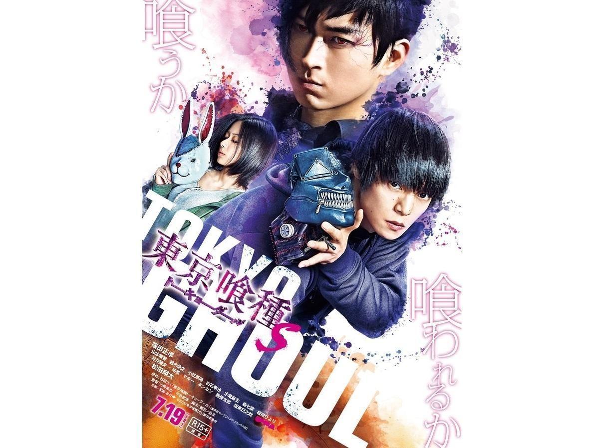 【真人】谜之美食家登场《东京喰种S》日本暑假上映