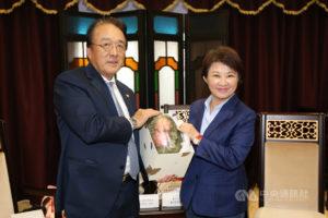 日本台湾交流协会拜访卢秀燕:协助日企业投资