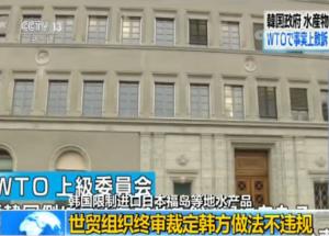 日本政府拟在G20加强发布食品安全信息
