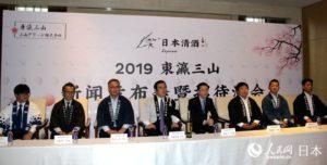 瞄准中国市场商机 日本大型清酒企业抱团赴华掘金